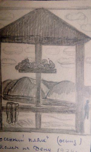 """Валерий Кульченко. Осенний пляж"""". Эскиз к одноимённой картине. Холст. Масло.Калач-на-Дону. 1974 год"""