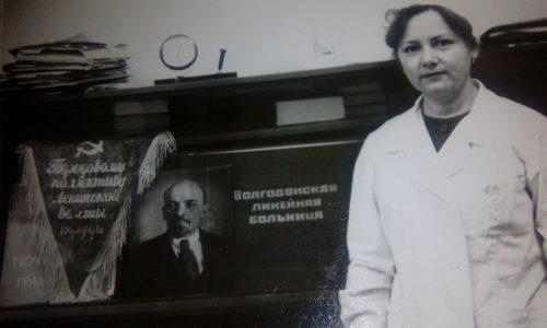 Валентина Семёновна Пилипенко (Кулакова) трудилась в волгодонской линейной больнице