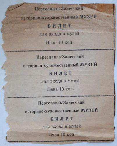 Фото из архива Александры Токаревой