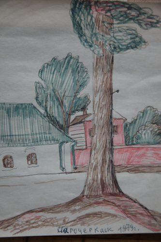 Атаманское подворье. Старочеркасск. Рисунок: Валерий Иванович Кульченко. 1979 год