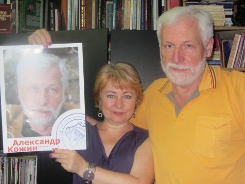 Людмила Андрейченко и Александр Кожин. фото: Галина Пилипенко
