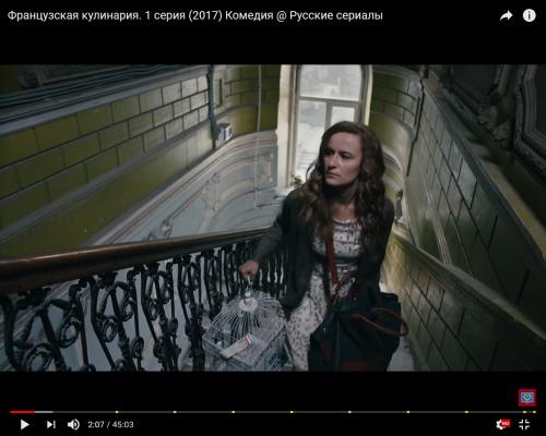 """Актриса Сесиль Плеже в комедии """"Французская кулинария"""""""