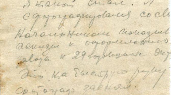Олег Зимовнов. Петр Келлер. Часть 4