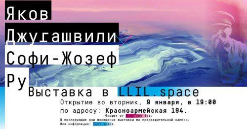 Выставночная новость, Ростов-на-Дону!