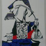 Ростов «От и до»