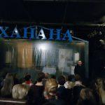 После спектакля в ростовском «Театре 18+»