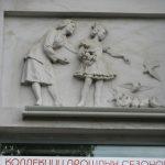 Ростовчанин: «Дед бы не понял!»