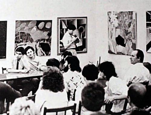 Выставка «Жупел» товарищества «Искусство или смерть», 27-29мая1988г.