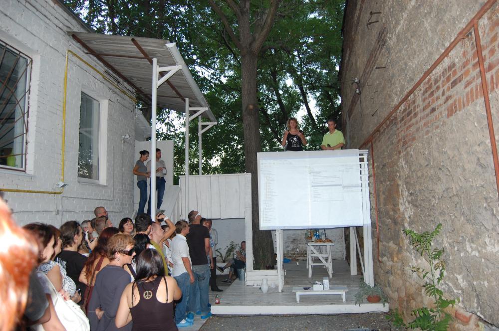 Александр Кисляков и группа «Мир». Галерея «ВАТА», выставка-документация «Слепые», 25августа 2010 года.