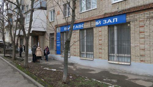 Выставочный зал Союха Художников в Таганроге. Фото: Александр Нанкин.