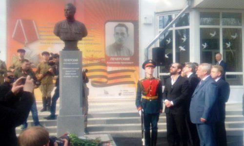 Памятник герою появился в Ростове-на-Дону. Александр Печерский