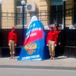 Четыре воина появились сегодня в Ростове-на-Дону
