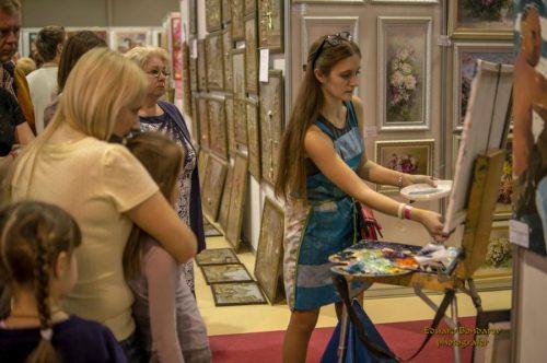 Приглашение на выставку «Арт-Краснодар»