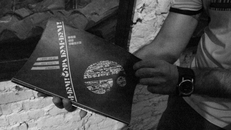 """Самиздатовский журнал """"Ура Бум Бум"""" . Фото: Ольга Бондарева"""