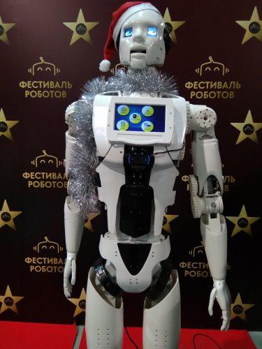 Робот-телеведущая. Фото Галина Пилипенко