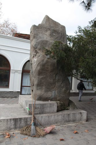 Ялта. Фото: Галина Пилипенко
