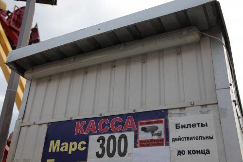 Дом Чехова А.П. в Ялте. Одна из комнат. Фото: Галина Пилипенко