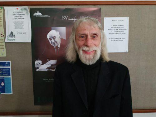 Актер Николай Калинин. Фото из архива Светланы Бахтеевой