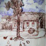 Валерий Кульченко. Острова памяти. Часть 215