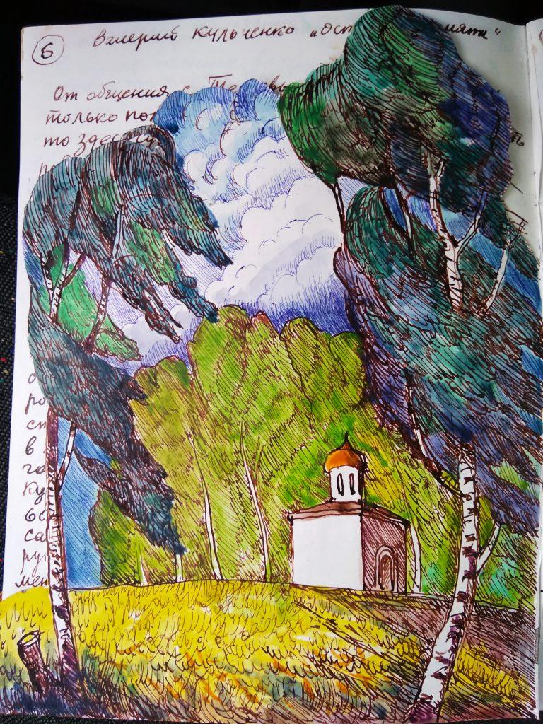 Рисунок Валерия Ивановича Кульченко. Май 2019 год