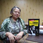 Виталий Хачкинаев «Билл Хейли — император рок-н-ролла»