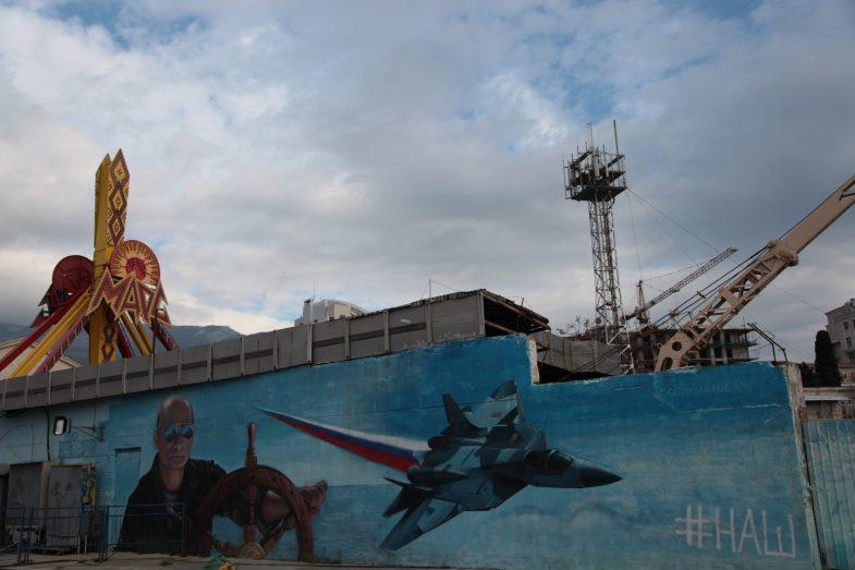 Владимир Путин в Ялте. Фото: Галина Пилипенко. Vladimir Putin in Yalta. Photo: Galina Pilipenko.